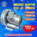 江蘇全風環保科技有限公司高壓風機廠家