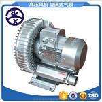 养殖增氧专用高压旋涡气泵-打氧风机