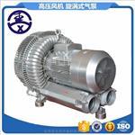 污水处理曝气风机高压旋涡气泵