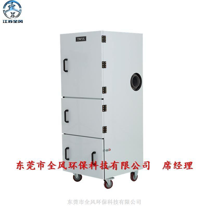 打磨粉尘吸尘器江苏全风环保科技有限公司