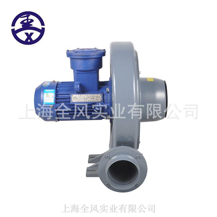 防爆旋涡真空气泵FX-3系列鼓风机
