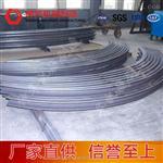 矿用支撑钢简介,矿用支撑钢参数