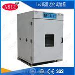 安徽UV紫外线试验箱用途