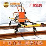 NCM-4.0型内燃道岔打磨机  内燃道岔打磨机供应商