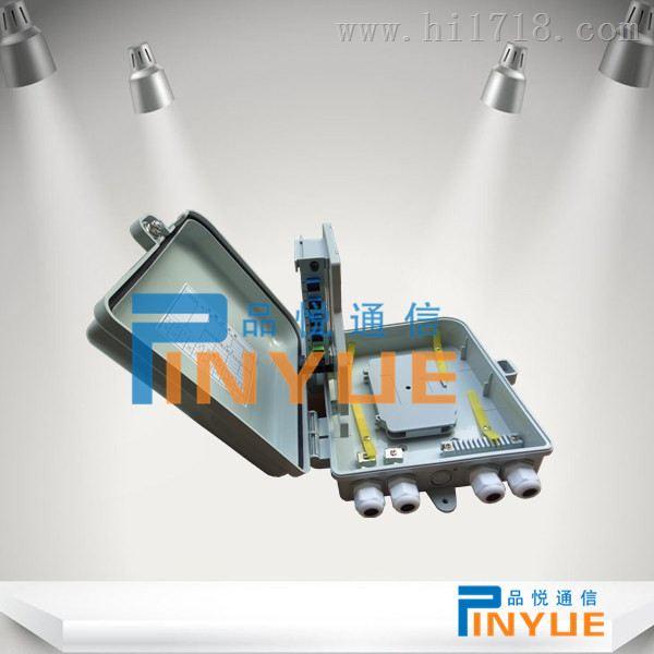壁掛式光纖分纖箱圖片展示