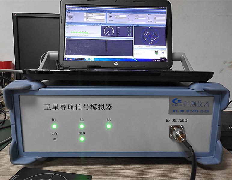 北斗/GPS/格洛纳斯多模多星卫星模拟器