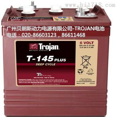 邱健蓄电池 TROJAN T-145 6V240AH现货价格