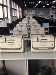 ROHS檢測儀生產廠家