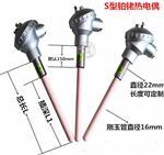 质优价廉盛达生产WRP-230装配式铂铑热电偶