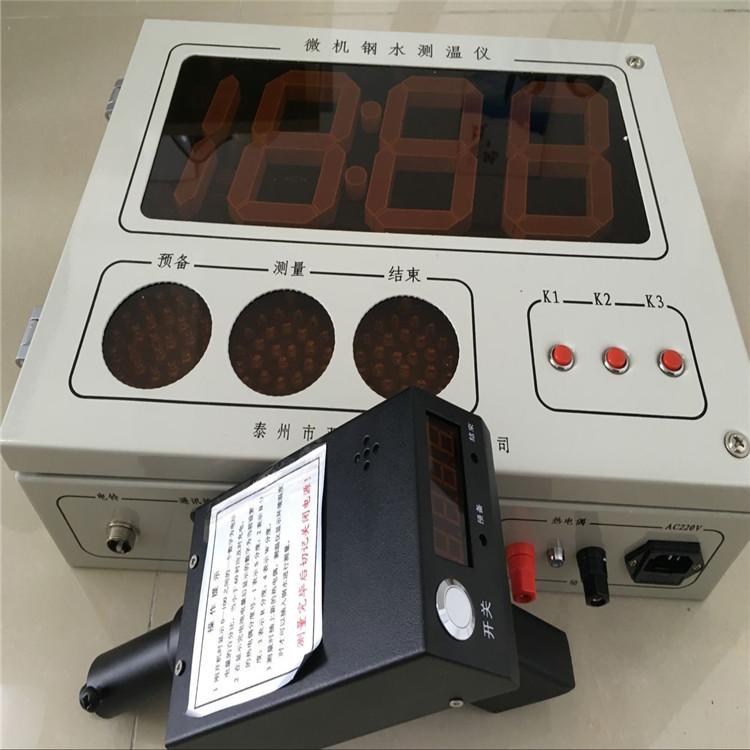 对溶液温度进行快速测温热电偶