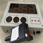 無線發射手提式熔煉測溫儀SH-300BGW優供