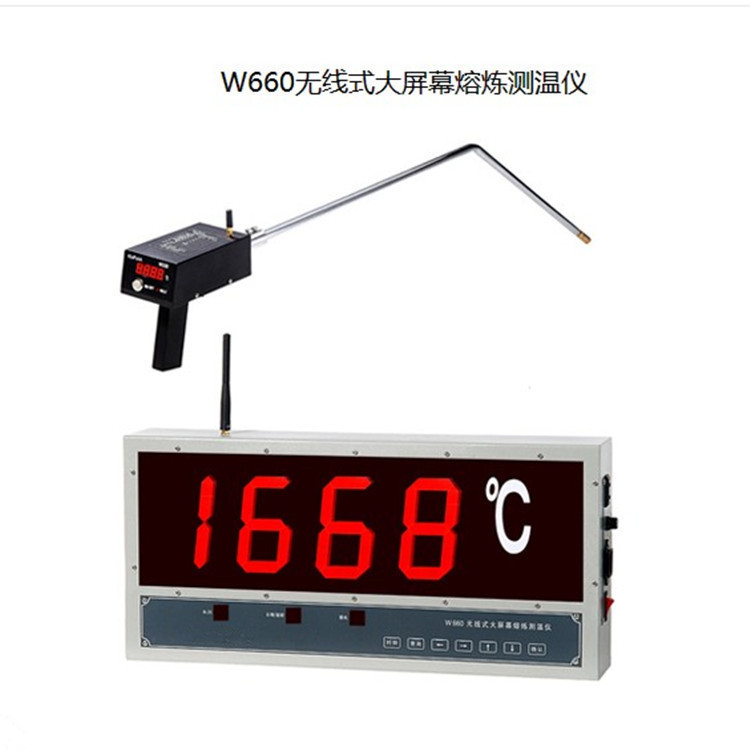 SCW-98A大屏金属溶液测温仪