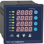 盛达专业生产厂家XMTE-7000温控仪