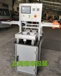 上海充氮气封口机包装熟食盒