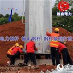 电力钢杆打桩施工电力高压电线杆