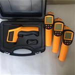 GM320手持式测温枪盛达特价供应