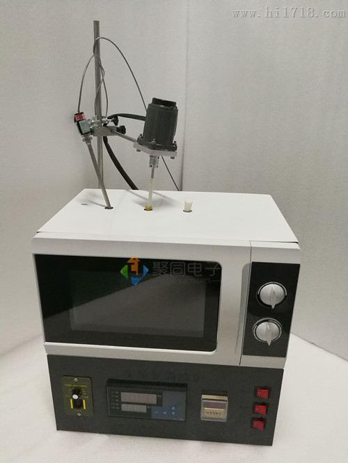 实验室微波炉JTONE-J1-3厂家直销南京