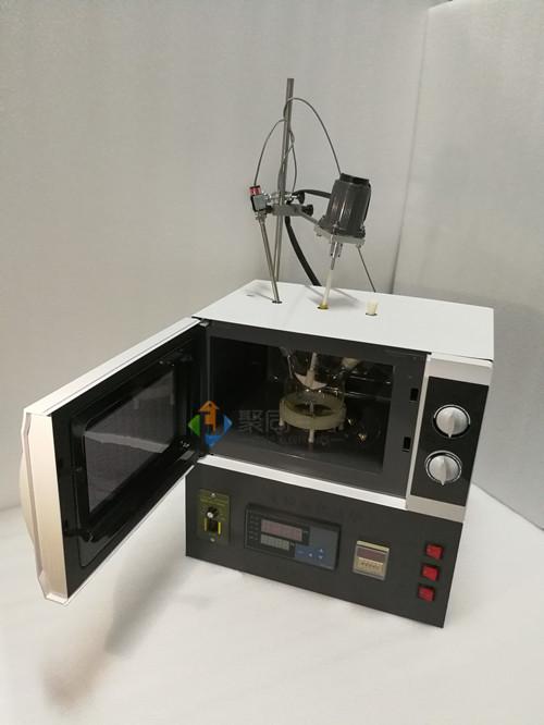 实物-实验室微波炉1 (8).jpg