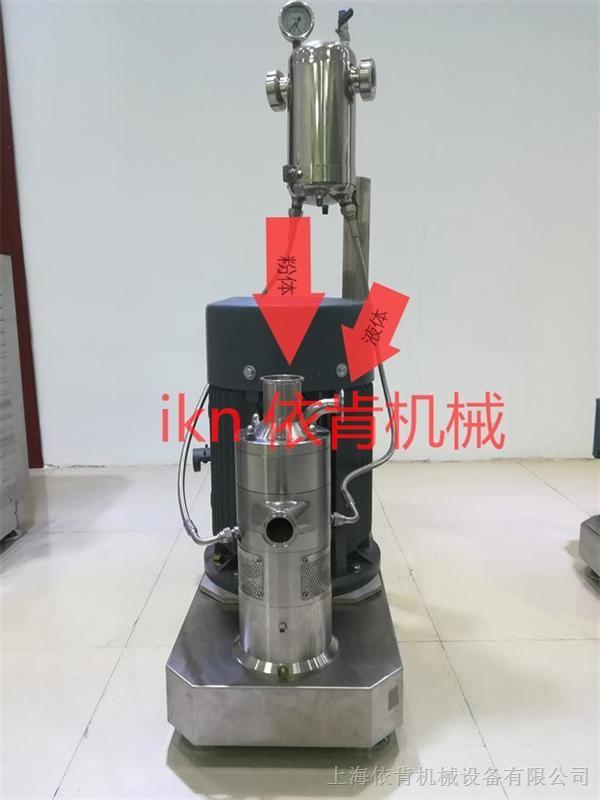 14400转环氧改性有机硅树脂乳化机