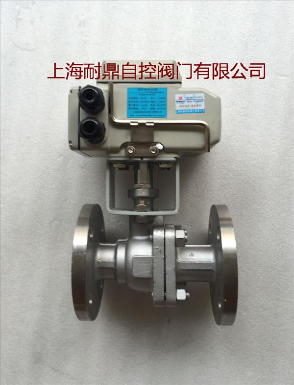 选耐鼎,ZAJQ941H-25C DN100智能型电动球阀