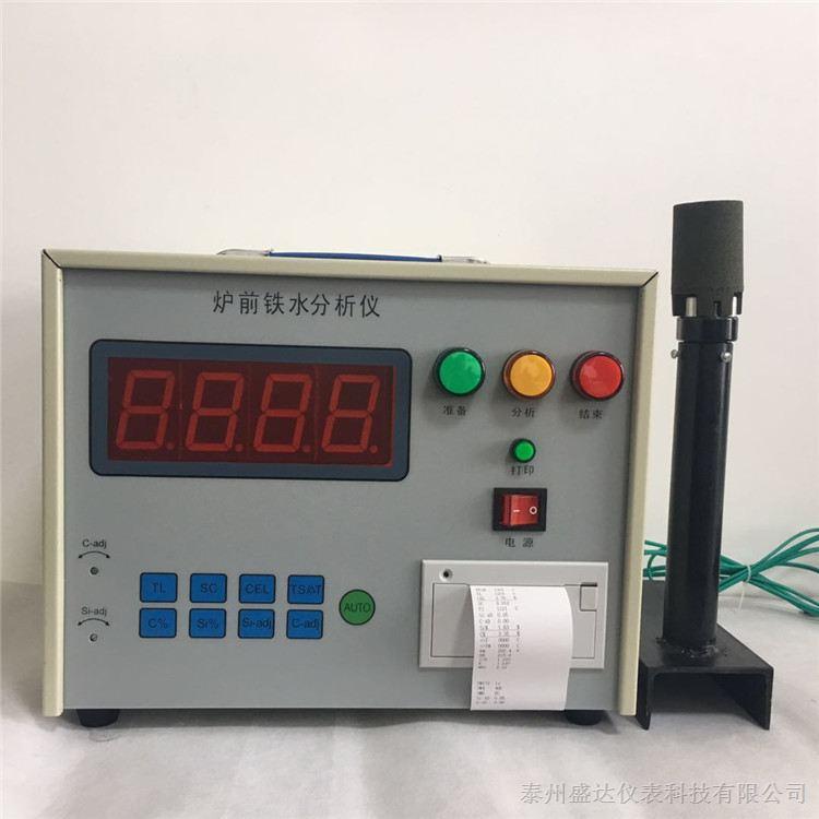 TJ-TG3爐前鐵水分析儀盛達專業銷售