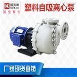 废液收集池用泵 济南废水提升泵 品质有保障