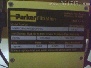 PARKER10MF/5MFP滤油小车