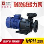 国宝钝化喷淋泵 海南磁力驱动泵 型号齐全