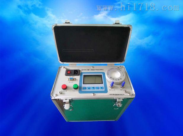 QP200-B便携式煤气热值分析仪