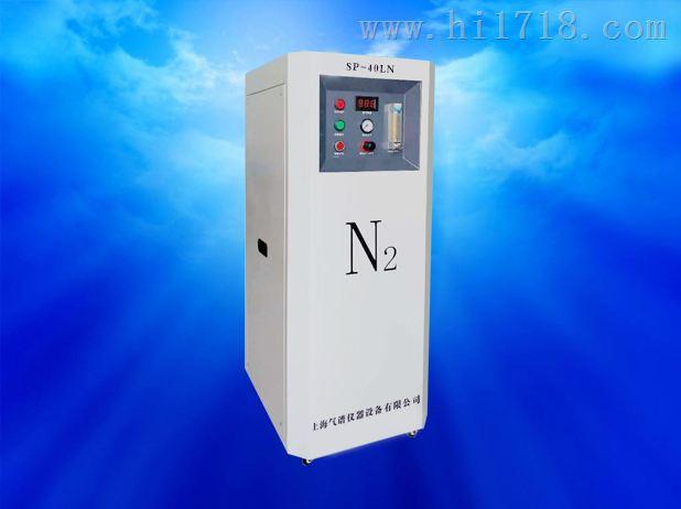 SP-40LN氮气发生器厂家价格
