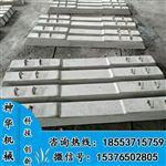 山東鋼筋混凝土水泥枕木廠家