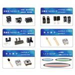 日本优尼特品牌 光电感应器  生产厂家