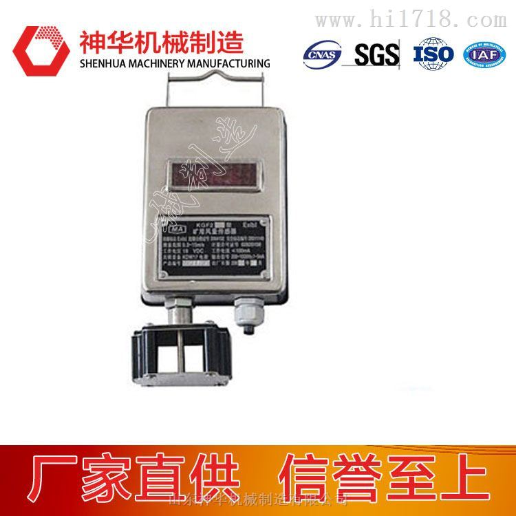 KGF2风量传感器产品介绍及参数