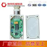 GSC200智能型速度传感器产品概述