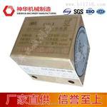 GUC360倾角传感器介绍,倾角传感器参数