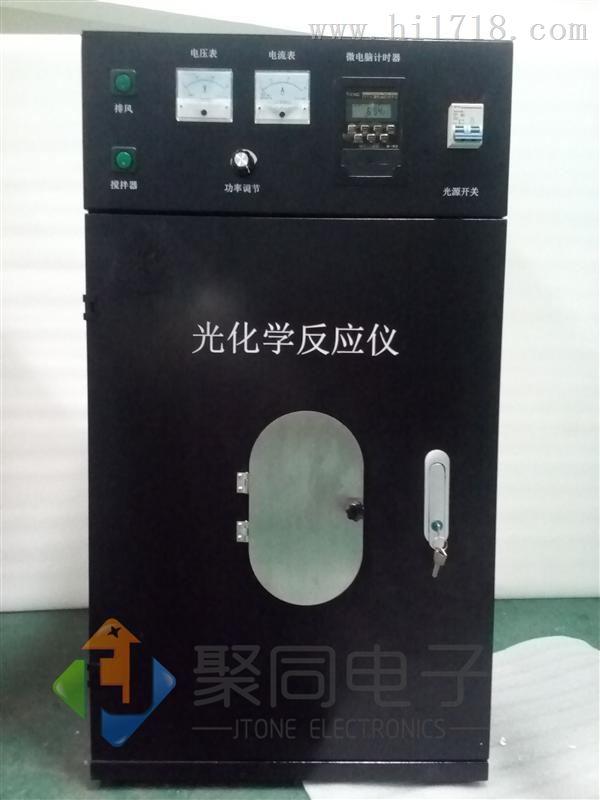 小试管光催化反应釜JT-GHX-A操作说明南京
