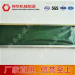 GVD1200撕裂传感器产品介绍及型号意义