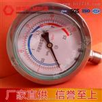 隔膜式耐震压力表产品介绍及使用环境条件