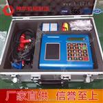 便携式超声波流量计产品概述技术指标