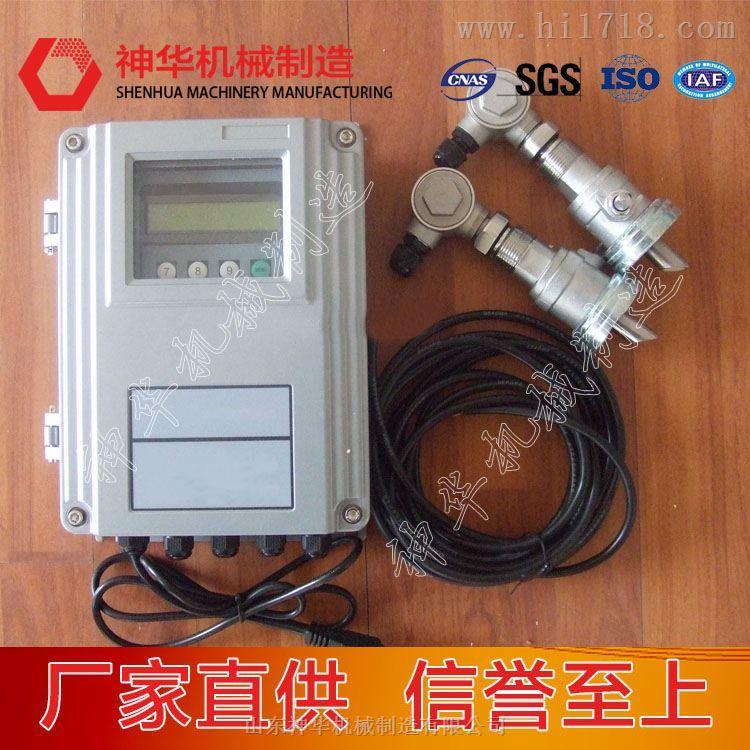 固定壁挂式超声波流量计产品概述工作条件