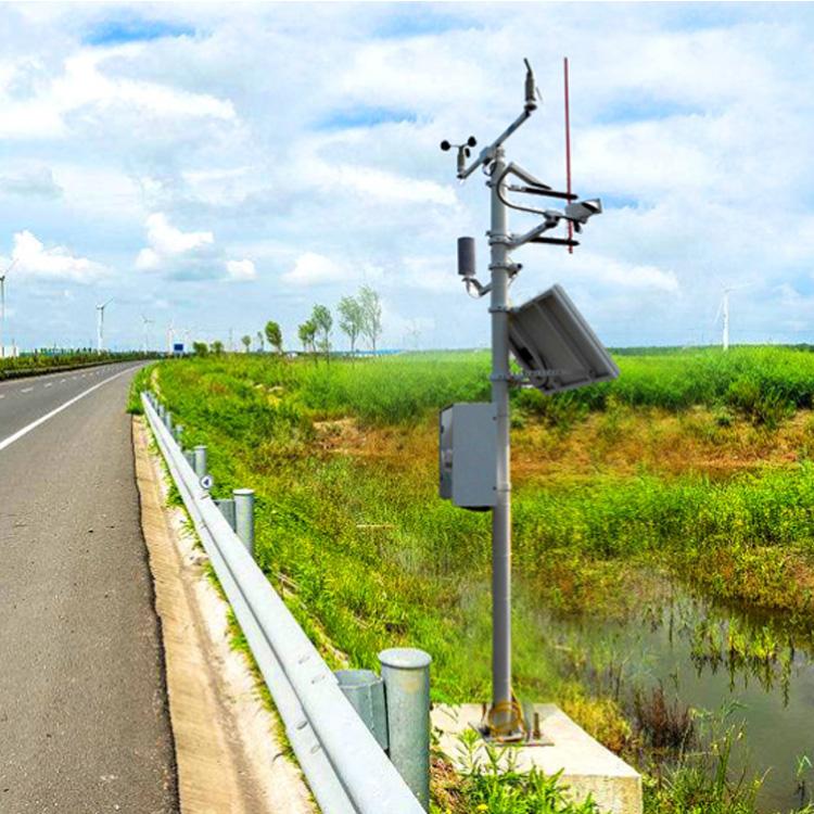 小型便携式公路气象站厂家