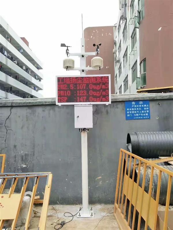 广州厂家直销扬尘监测系统