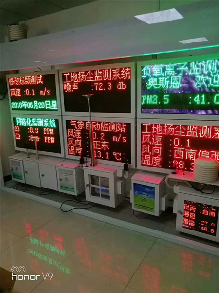 广州厂家直销工地扬尘监测系统