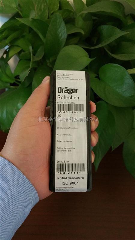 德国Drager发烟笔德尔格CH25301发烟管