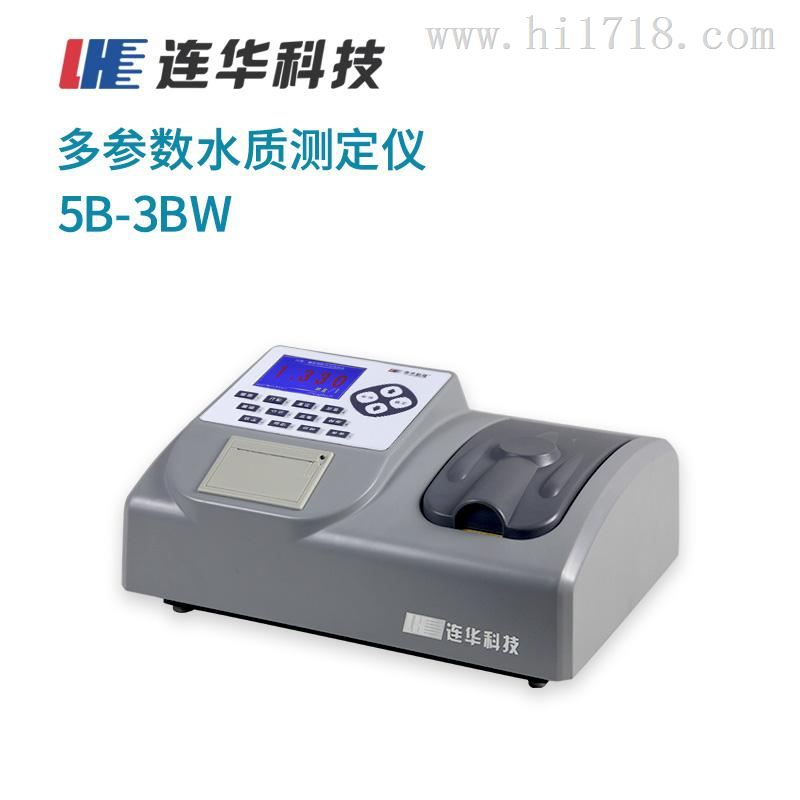 连华科技COD氨氮总磷浊度总氮检测仪水质多参数污水测定仪分析