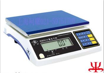 7--英展電子計重桌稱_看圖王.png