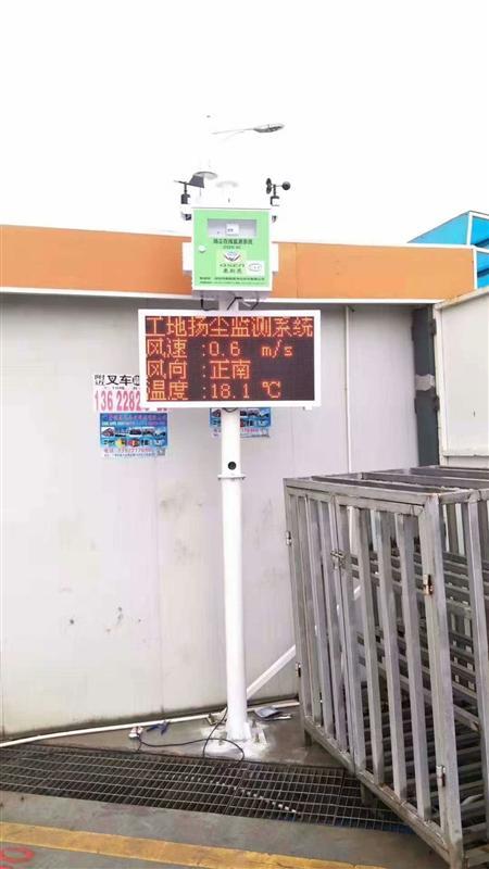 广州扬尘监测系统CPA认证