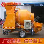 混凝土搅拌泵送一体机的适用范围独特优势