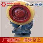 Ls42.5滚轮罐耳的产品介绍特点