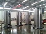 1噸燃氣熱水鍋爐 60萬大卡燃氣熱水鍋爐